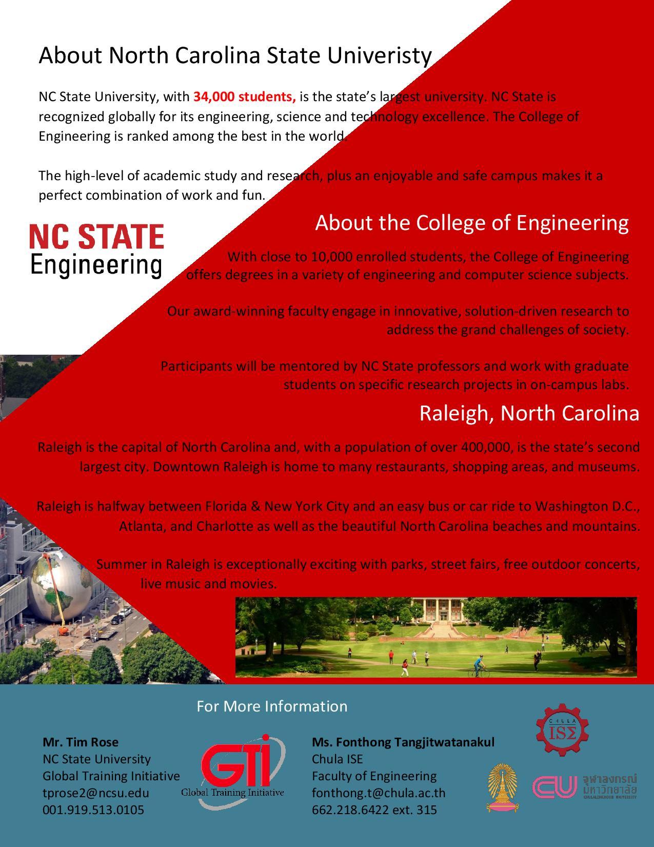 NC State Summer Research & Lab Skills Training Program 2020
